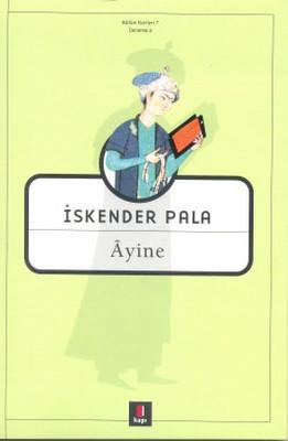 Ayine