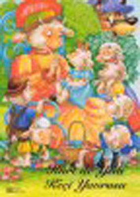 Mini Resimli Çocuk Klasikleri-Kurt ile Yedi Keçi Yavrusu