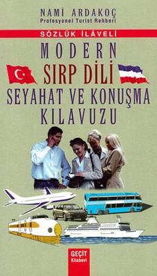 Modern Sırp Dili ve Seyahat Konuşma Kılavuzu