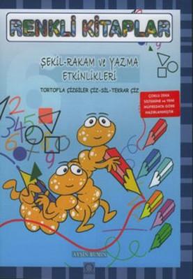 Renkli Kitaplar-Şekil Rakam ve Yazma Etkinlikleri