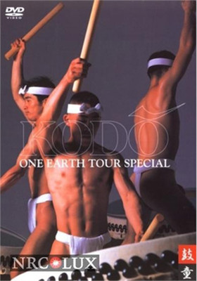 One Earth Tour Special ( +CD)