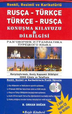 Rusça-Türkçe /Türkçe-Rusça Konuşma Kılavuzu ve Dilbilgisi (2 adet Audio Cd)