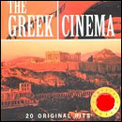 The Greek Cinema  '20 Original Hits'