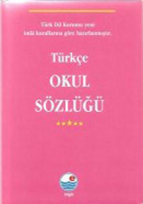 Türkçe Okul Sözlüğü-Orta Boy-Pembe