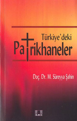 Türkiye'deki Patrikhaneler