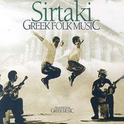 Greek Folk Music Sirtaki