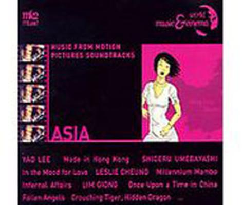 World Music Cinema Asia (Hong Kong Taiwan)