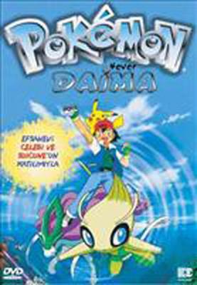 Pokemon 4 -  Daima