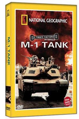 National Geographic - Dev Fabrikalar - M1 Tank