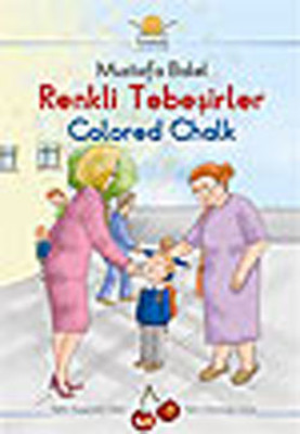 Renkli Tebeşirler - Colored Chalk
