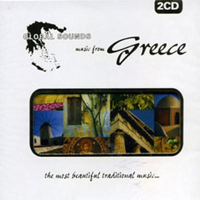 G.S./2CD-Greece
