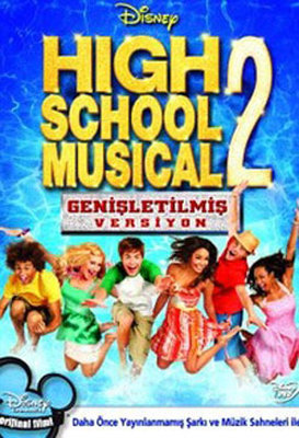 High School Musical 2 (SERI 2)