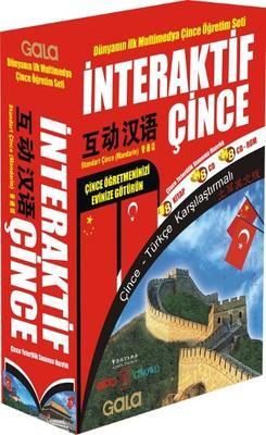 İnteraktif Çince - (8 Kitap - 8 CD) - Dünyanın İlk Multimedya Çince Öğretim Seti