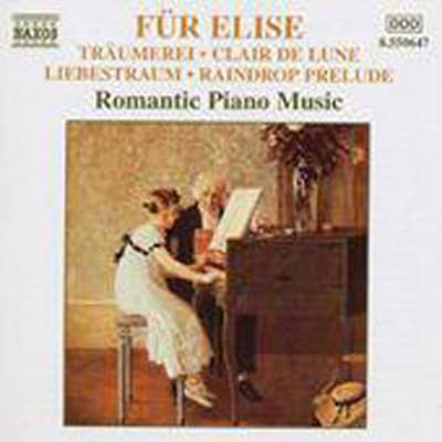 Für Elise-Romantic Piano Music