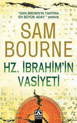 Hz.İbrahim'in Vasiyeti