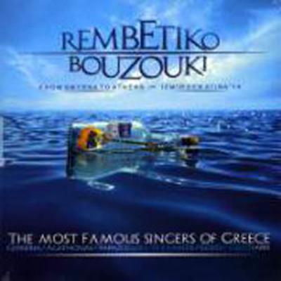 Rembetiko Bouzouki