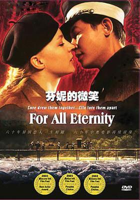 For All Eternity - Sonsuza Kadar