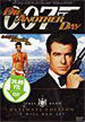 007 James Bond - Die Another Day - Başka Bir Gün Öl (SERİ 22)