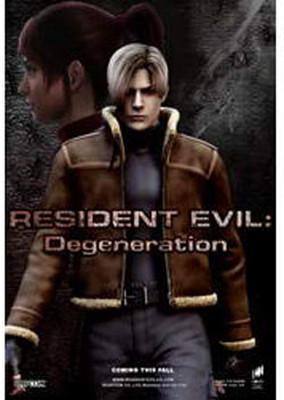Resident Evil: Degeneration - Ölümcül Deney: Dejenerasyon (SERI 1)