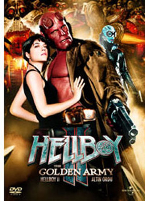 Hellboy II: The Golden Army-Altin Ordu (SERI 2)