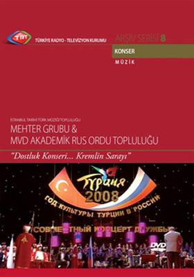 TRT Arsiv Serisi 8/Dostluk Konseri Kremlin Sarayi
