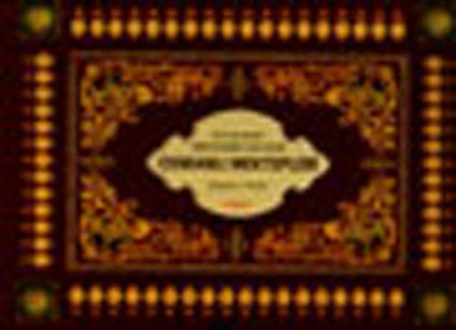 Sultan 2. Abdülhamid Han Devri Osmanlı Mektepleri - Fotoğraf ve Planlar
