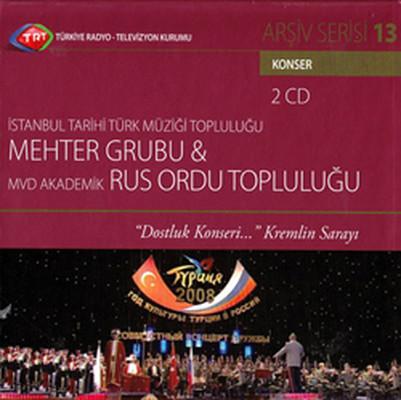 TRT Arşiv Serisi 13/Dostluk Konser