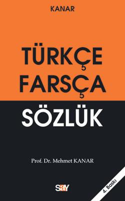 Türkçe Farsça Sözlük