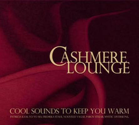 Cashmere Lounge