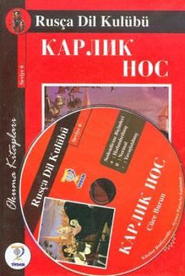 Cüce Burun Rusça Dil Kulübü