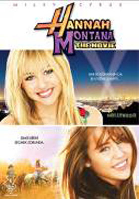 Hannah Montana The Movie - Hannah Montana Sinema Filmi