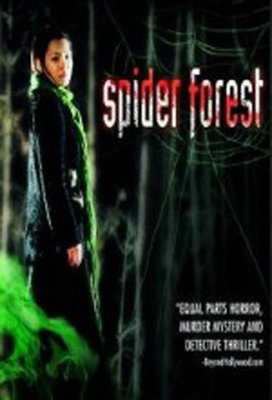 Spider Forest - Örümcek Ormani