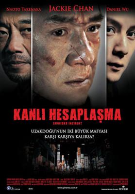 Shinjuku Incident - Kanli Hesaplasma