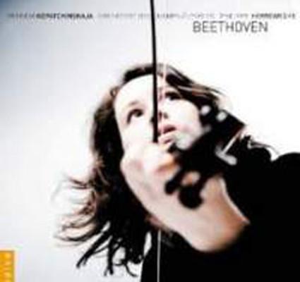 Beethoven:Violin Concerto, Romances, Fragment