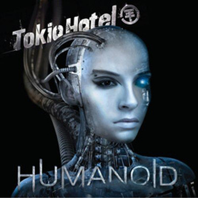 Humanold - Deluxe Edition