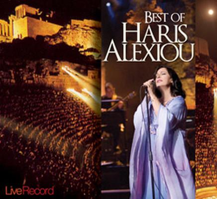 Best Of Haris Alexiou - Live Record