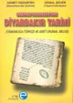 Osmanlı Belgelerinde Diyarbakır Tarihi