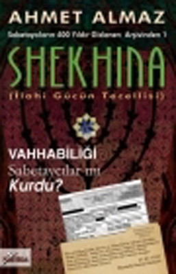 Shekhina (İlahi Gücün Tecellisi)
