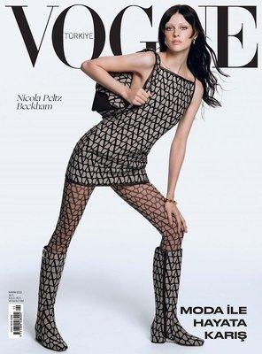 Vogue (TR) - Ekim 2020