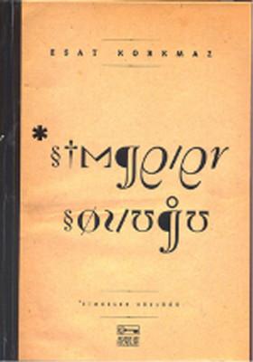 Simgeler Sözlüğü