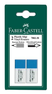 Faber-Castell Mavi - Beyaz Silgi 7082/30 - 5500708230