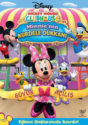 Mmch - Minnies Bow-Tique - Mmch - Minnie'nin Kurdele Dükkanı