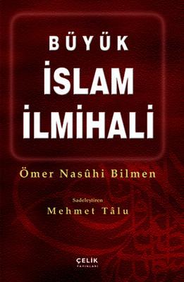 Büyük İslam İlmihali - 1. Hamur