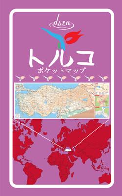 Harita Türkiye 50*70 ( Japonca )