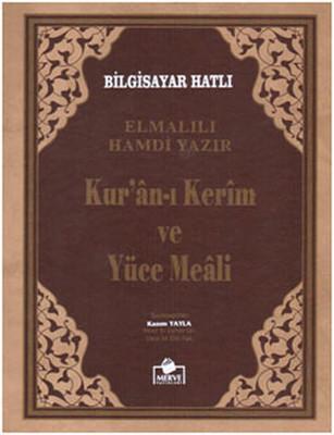 Kuran-ı Kerim - Hafız Boy