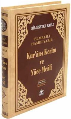 Rahle Boy Kur'an-ı Kerîm Meali ( Bilgisayar Hatlı)