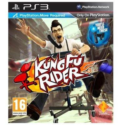 Kung-Fu Riders PS3