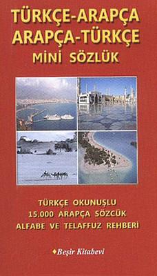 Türçe-Arapça/Arapça-Türkçe Mini Sözlük