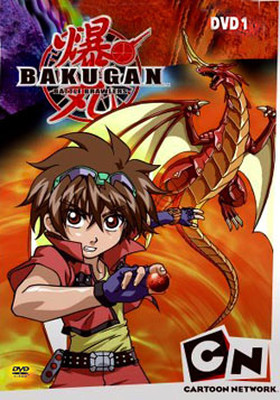 Bakugan DVD 1