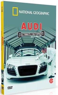 National Geographic: Dev Fabrikalar - Audi